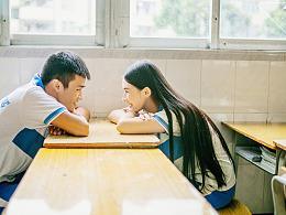 孩子早恋不听话也不上学怎么办?